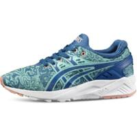 Asics Gel-Kayano Trainer H6N6N-4845