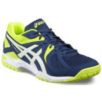 Asics Gel-Hunter 3 R507Y-5801