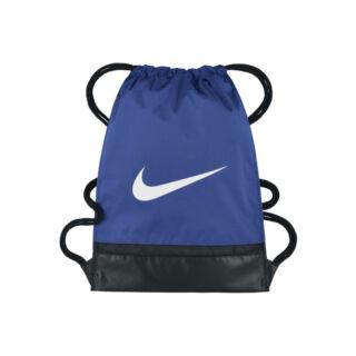 ef9ff34184 Melyik a legmegfelelőbb Nike férfi sporttáska