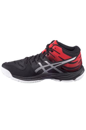 Asics Gel-Beyond MT6 1071A050-002 teremsport cipő
