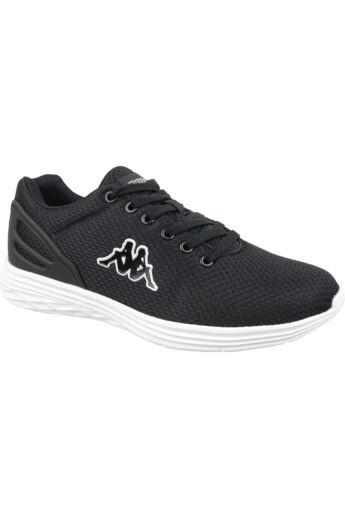 Kappa Trust 241981-1110 sportcipő