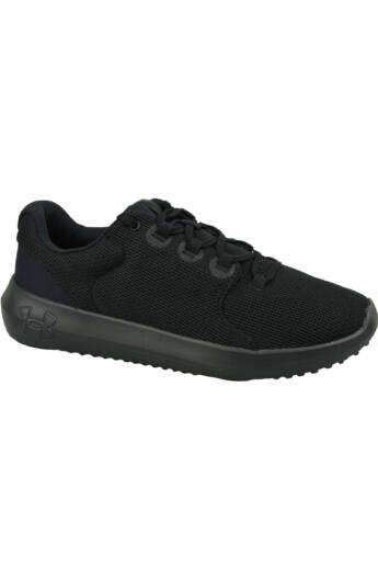Under Armour Ripple 2.0  3022044-003 sneakers