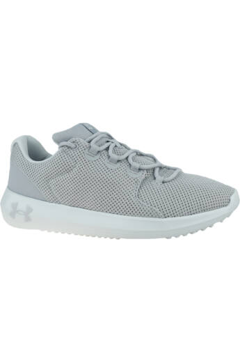 Under Armour Ripple 2.0 NM1 3022046-104 sneakers