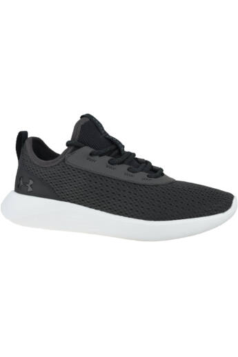 Under Armour W Skylar 2 3022582-100 sneakers