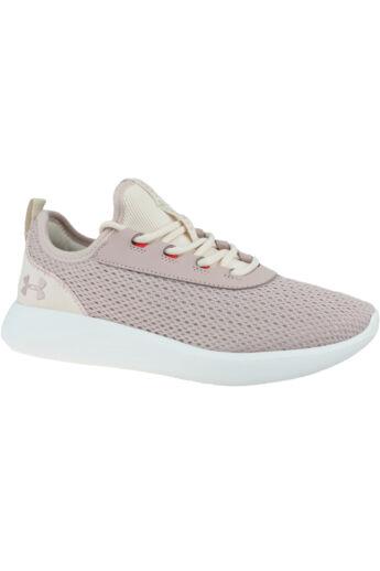 Under Armour W Skylar 2 3022582-600 sneakers