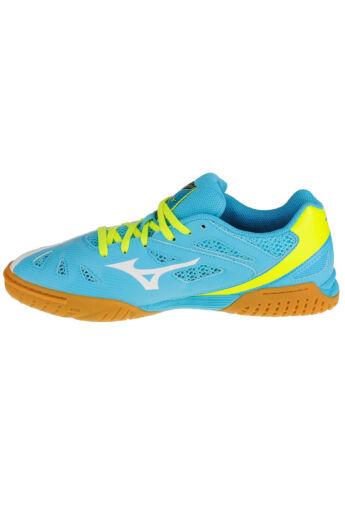 Mizuno Wave Medal 5 81GA151526 teremsport cipő
