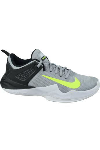 Nike Air Zoom Hyperace 902367-007 teremsport cipő