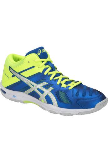 Asics Gel-Beyond 5 MT B600N-400 teremsport cipő