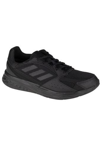 Adidas Response Run FY9576 futócipő
