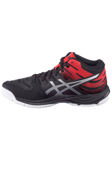 Asics Gel-Beyond MT6 1071A050-002 teremsport cipő
