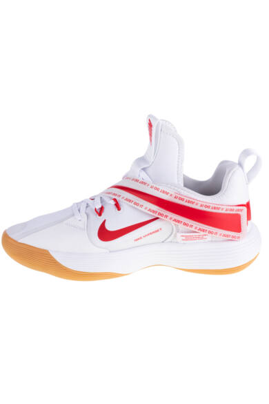 Nike React HyperSet CI2955-160 teremsport cipő