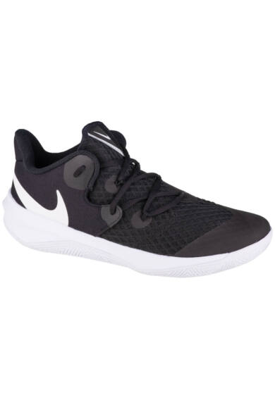 Nike Zoom Hyperspeed Court CI2964-010 teremsport cipő