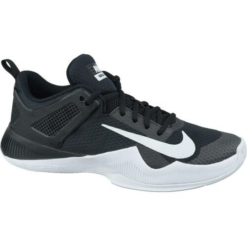 Nike Air Zoom Hyperace 902367-001